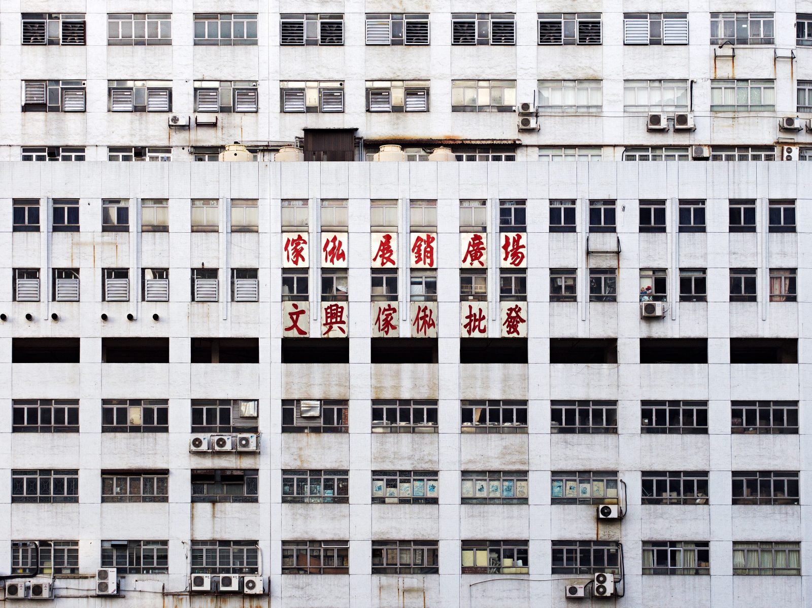 Chinese Building