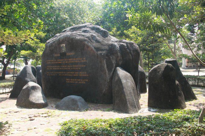 Prasasti Pulau Bidadari