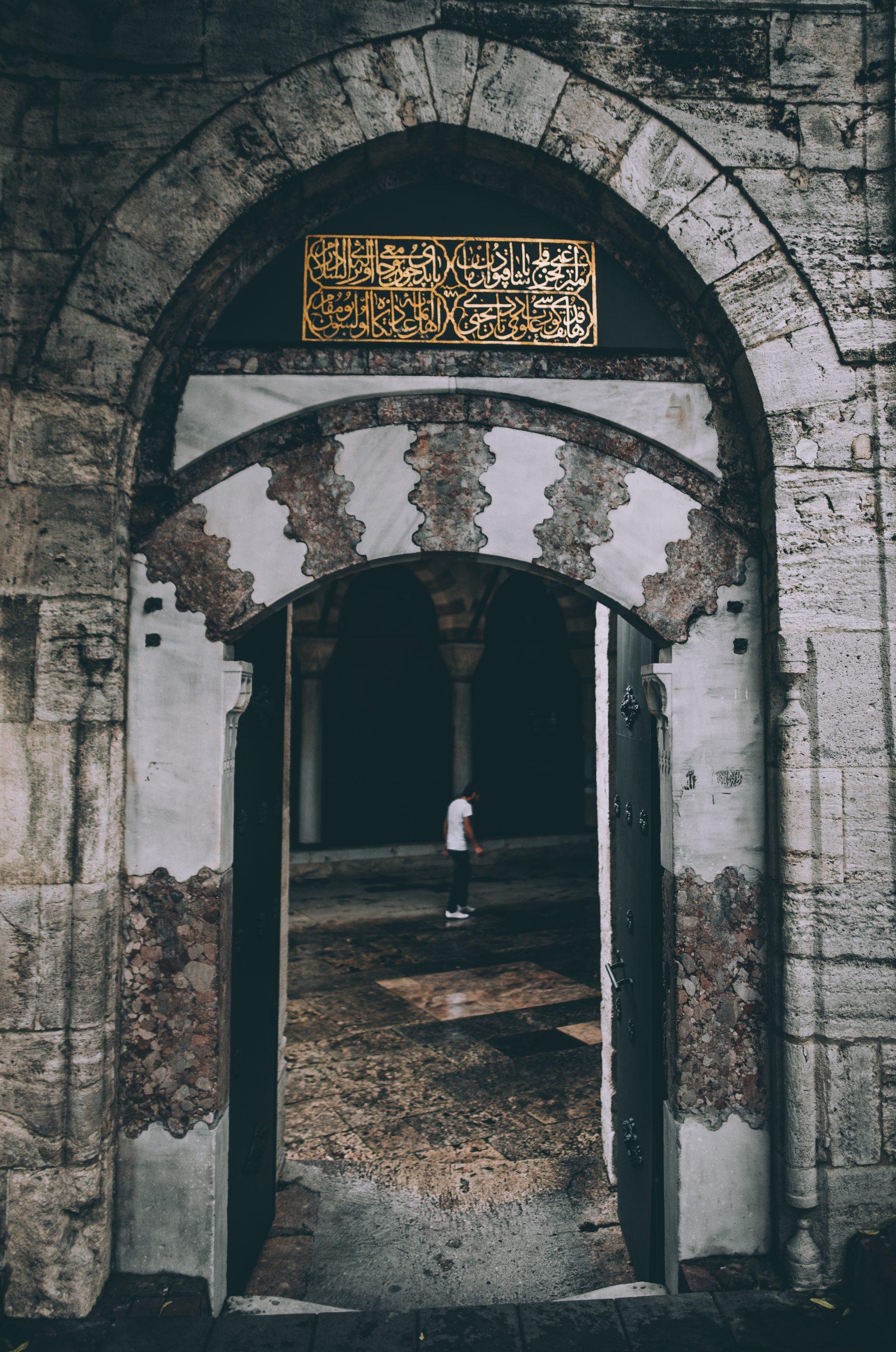 Stylish Entrance